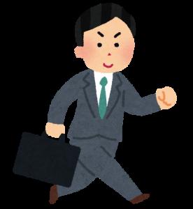 就労指導の転職のすすめ